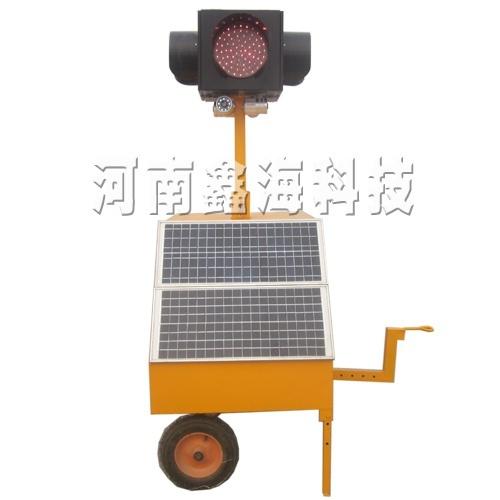 Ⅱ型太阳能移动信号灯
