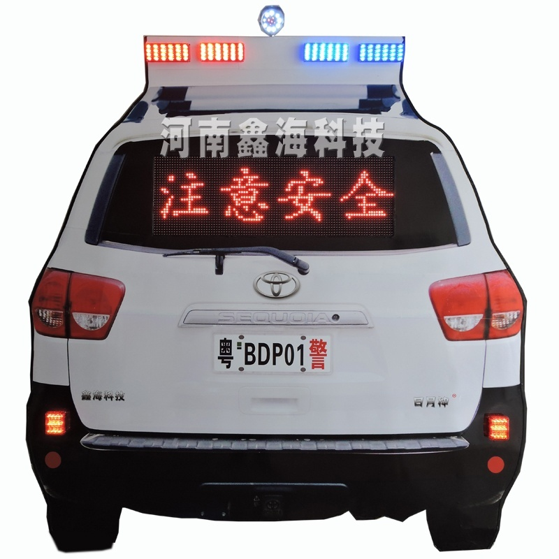 显示屏亚博888警车(新屏幕显示)