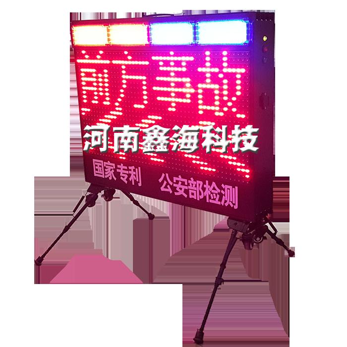 yabo88官网LED显示屏