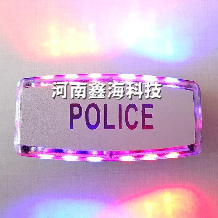 反射式LED肩灯