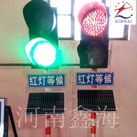 太阳能施工信号灯