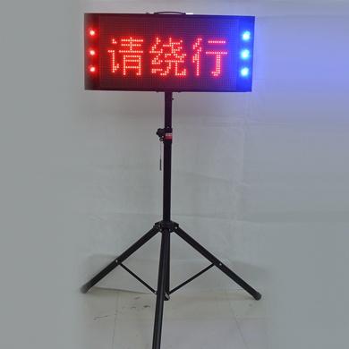 yabo88官网交通警示牌P10-4