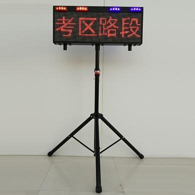 yabo88官网交通警示牌P8-6